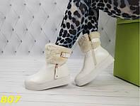 Ботинки белые на высокой платформе с опушкой,  размеры: 35, 36, фото 1