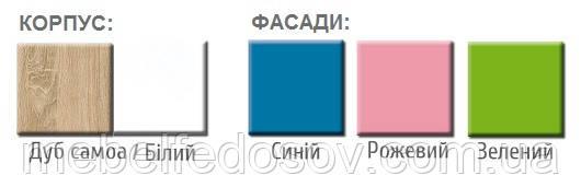 белый, дуб самоа, голубой, розовый, салатовый