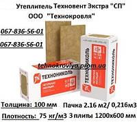 УТЕПЛИТЕЛЬ ТЕХНОВЕНТ ЭКСТРА СП 100 ММ. (75.0 (кг/м3))