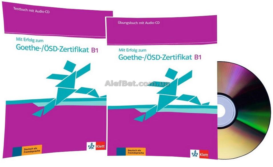 немецкий язык подготовка к экзамену Mit Erfolg Zum Goethe ösd Zertifikat B1 комплект Klett