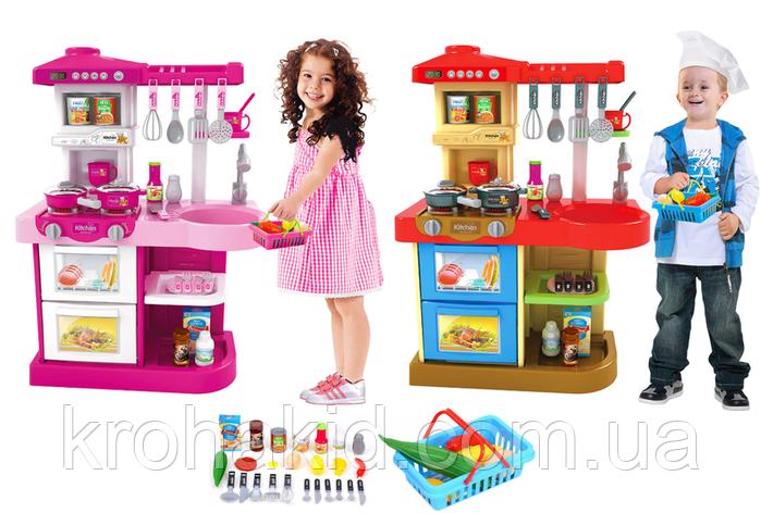 Детский игровой набор Кухня WD-A17 со светом и звуком (посудка,продукты) 2 вида, размер 53-26-72 см, фото 2