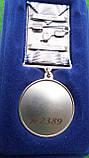"""Медаль """"За оборону Авдіївки"""" с документом, фото 3"""