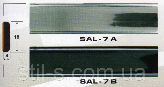 Молдинг SAL-7 В
