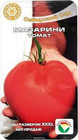 Томат Мазарини, семена