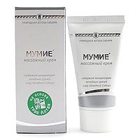 Мумиё Крем Массажный для суставов и связок: противовоспалительный, обезболивающий, противоотёчный