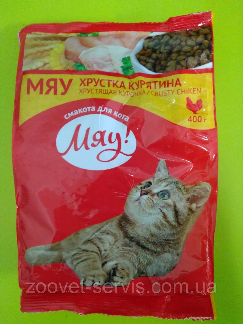 Корм для взрослых кошек Мяу! Хрустящая курочка 400г
