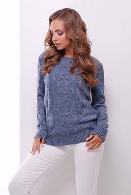(S-L) Стильний синій в'язаний светр Aleksa