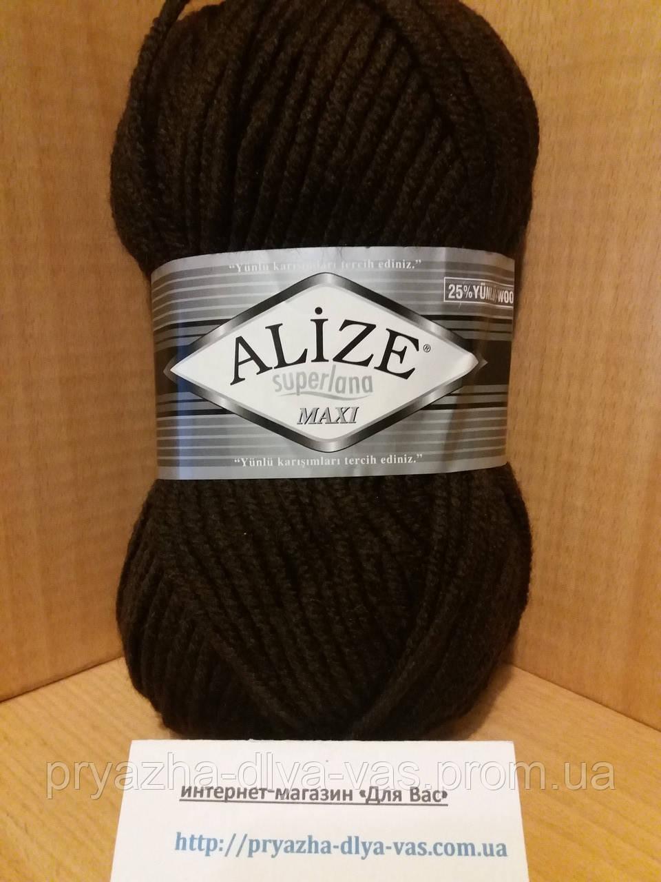 Зимняя пряжа (25% шерсть, 75% акрил; 100г/100м) Alize Superlana MAXI 26 (шоколад)