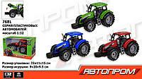 Трактор инерц. 7681 48шт2 АВТОПРОМ в коробке 231115 см
