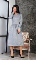 Платье из ангоры с юбкой клеш, фото 1