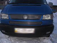 Нижняя решетка радиатора VW T4 (сталь, Carmos)