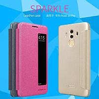 Кожаный чехол (книжка) Nillkin Sparkle Series для Huawei Mate 10 Pro