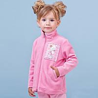 Кофти та светри для дівчаток Зіронька в Україні. Порівняти ціни ... a9338167ab498