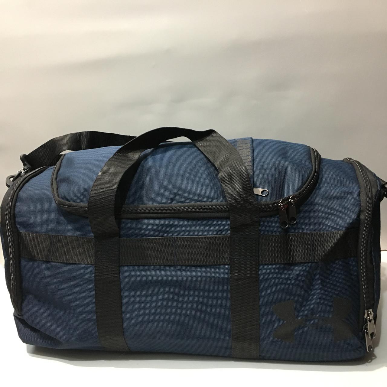 31a47231 Спортивная, дорожная качественная сумка UNDER ARMOUR Сумка UNDER ARMOUR.  Сумка в дорогу оптом