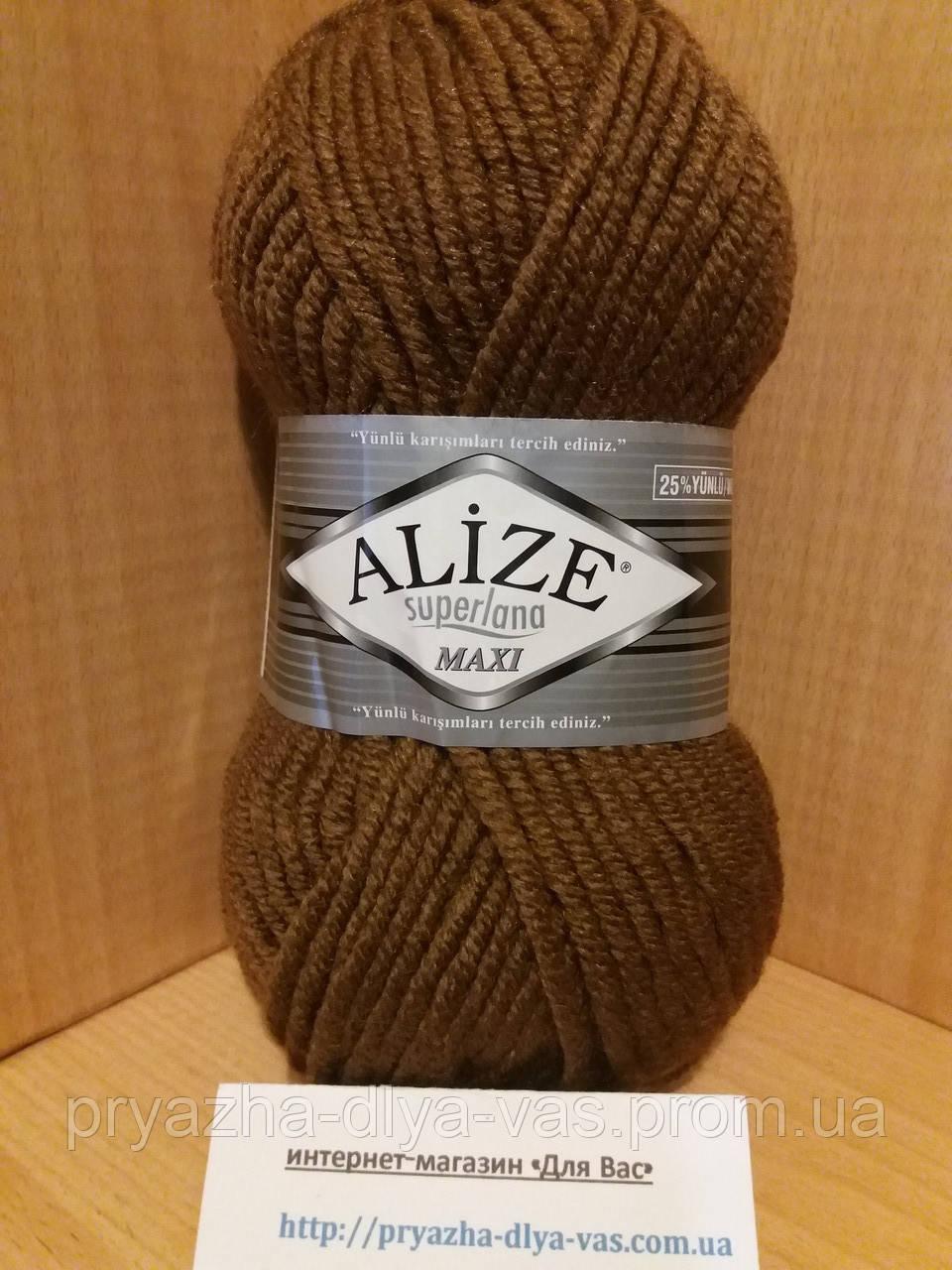 Зимняя пряжа (25% шерсть, 75% акрил; 100г/100м) Alize Superlana MAXI 137(табачно-коричневый)