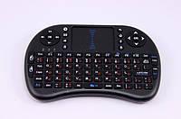 Мини клавиатура с тачпадом для Смарт TV, ПК, Android беспроводная