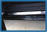 FIAT BRAVO Накладки на дверные пороги (нерж.) 2 шт.