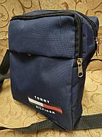 Спортивные барсетка tommy Томми Оксфорд ткань(только ОПТ)Сумка для через плечо, фото 1