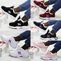 Женские зимние кроссовки с мехом в стиле New Balance 10 цветов в наличии