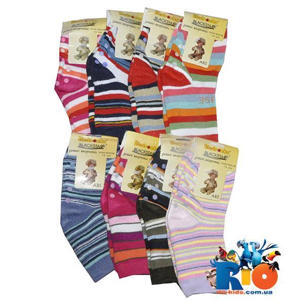 Детские носки с тормозами (80% хлопок, 20% спандекс), для детей от 1 до 3 лет (9 ед в уп.)