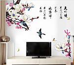 Интерьерная наклейка - Цветущая ветка дерева (113х90см), фото 2