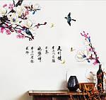Интерьерная наклейка - Цветущая ветка дерева (113х90см), фото 5