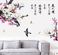 Интерьерная наклейка - Цветущая ветка дерева (113х90см)