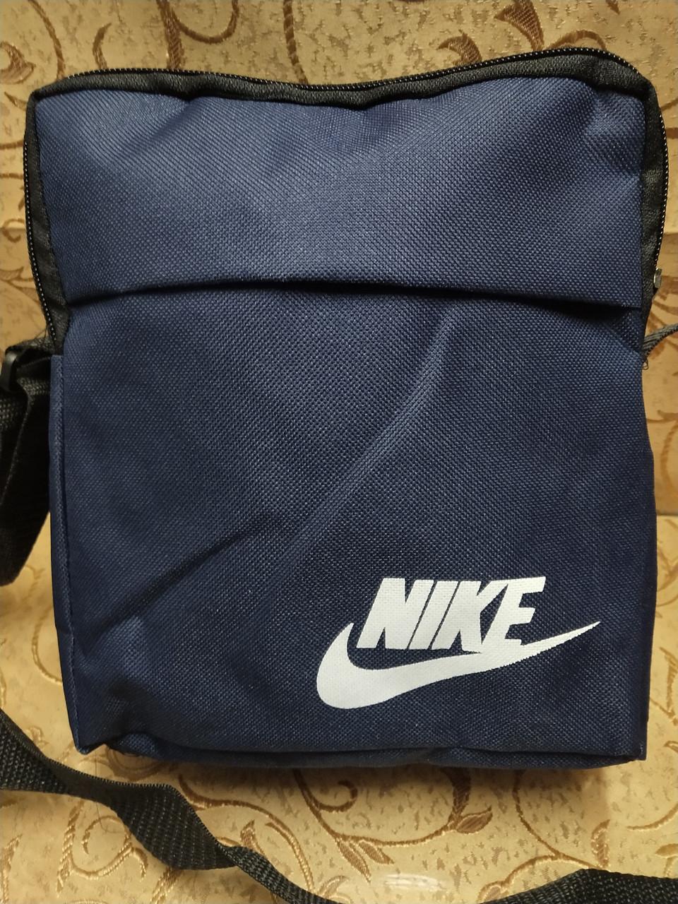 Спортивные барсетка nike Оксфорд ткань(только ОПТ)Сумка для через плечо