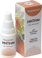 Эмульсия Рициниол Интим (натуральная эмульсия для интимной гигиены с эффектом афродизиака)