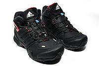 Зимние ботинки (на меху) мужские Adidas Terrex (реплика) 3-078