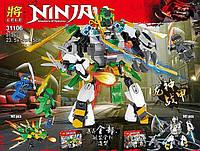 "Конструктор ""Ninjago"", конструктор недорого, Ниндзяго, Конструктор 31106"