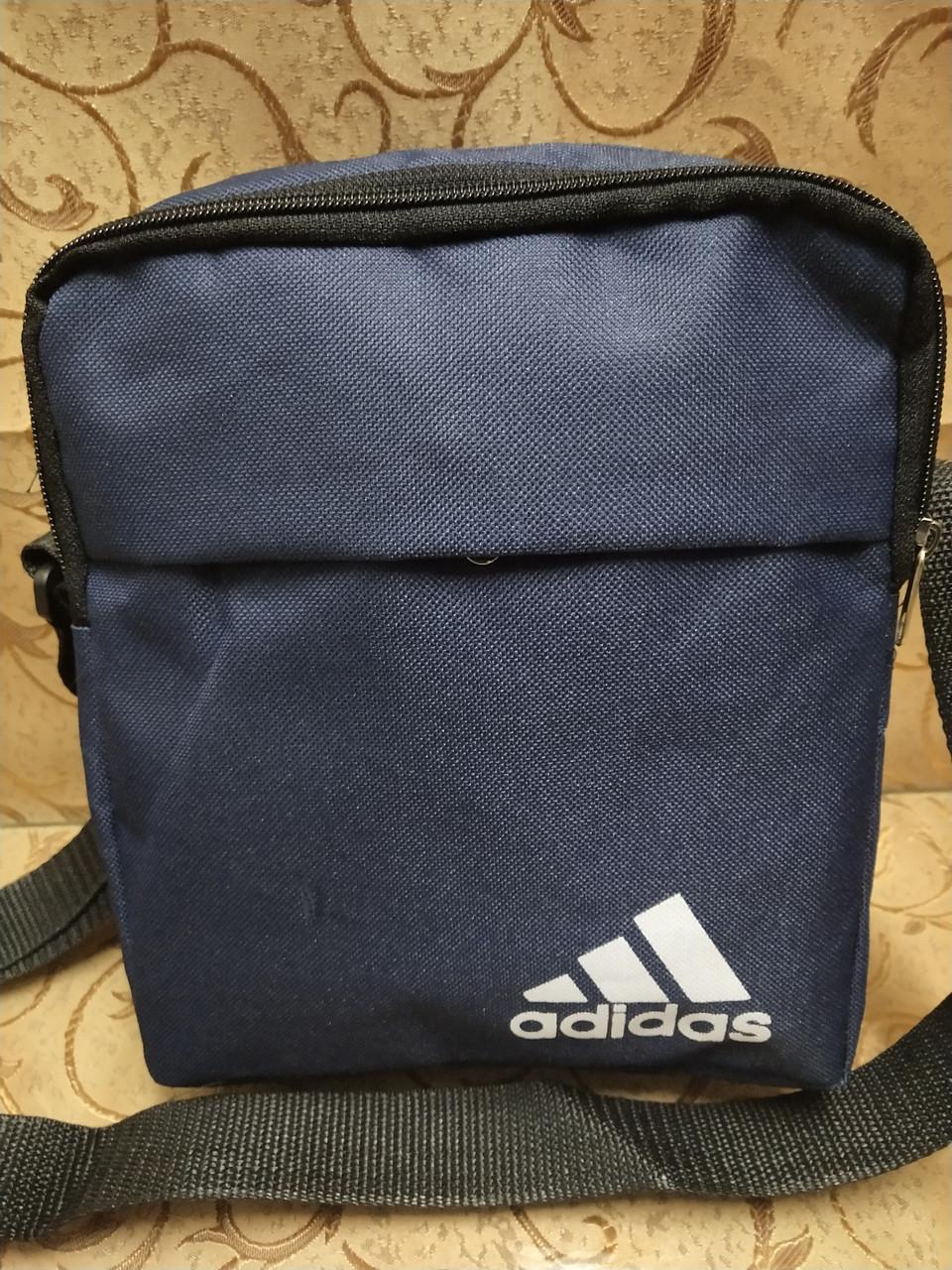 Спортивные барсетка adidas Оксфорд ткань(только ОПТ)Сумка для через плечо