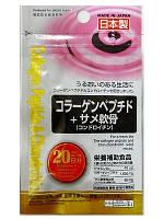 Коллаген пептид с хондроитином для суставов  Япония (40 таблеток на 20 дней)