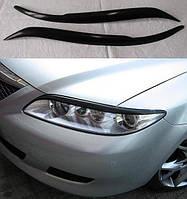 Реснички на фары Mazda 6, ATENZA 2002-2007 г.в. Мазда 6, фото 1