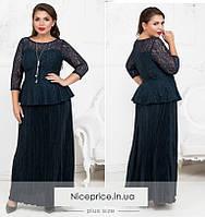 Вечерний женский костюм с длинной юбкой-2 цвета 54,56,58,60,62,64