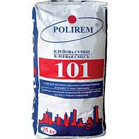 Клей для плитки морозостійкий POLIREM 101 ,25кг