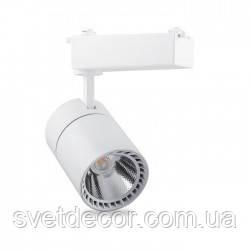 Трековый светильник светодиодный Feron AL103 30Wбелый