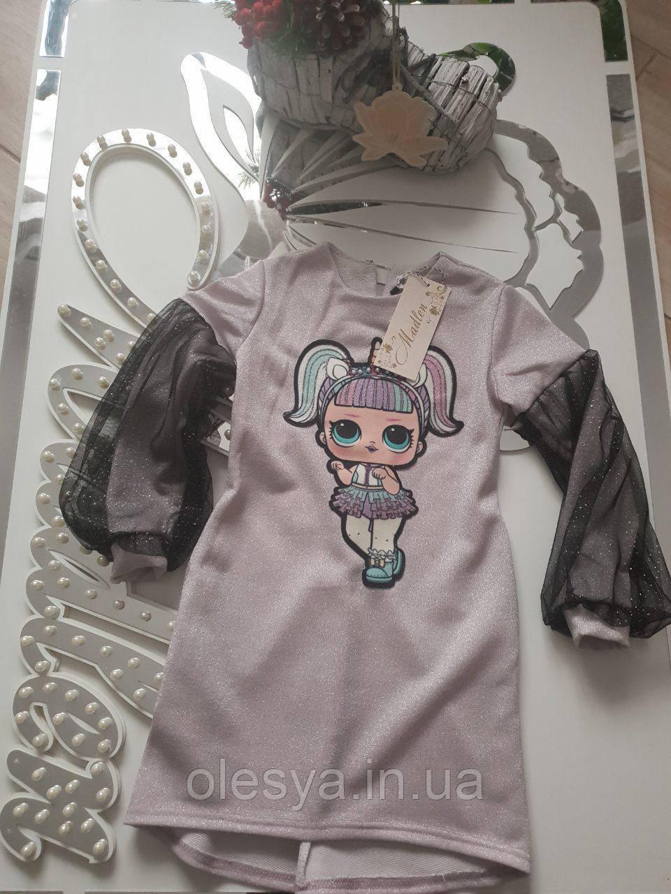 Детское платье на девочку с куколкой LOL Размер 116  Тренд сезона