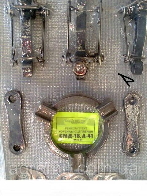 Набор корзины сцепления (без кривых пластин) (СМД-18, А-41; ДТ-75; Нива)
