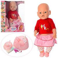 """Пупс """"Baby born"""" 8006-448 (hub_HmLr16900)"""