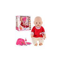 "Пупс ""Baby Born"" BB 8001-5 42 см (hub_quHZ28979)"