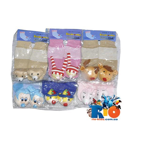 Детские носки с погремушкой (80% хлопок, 15% спандекс, 5% эластан), для детей от 0 до 6 мес (6 ед в уп.)