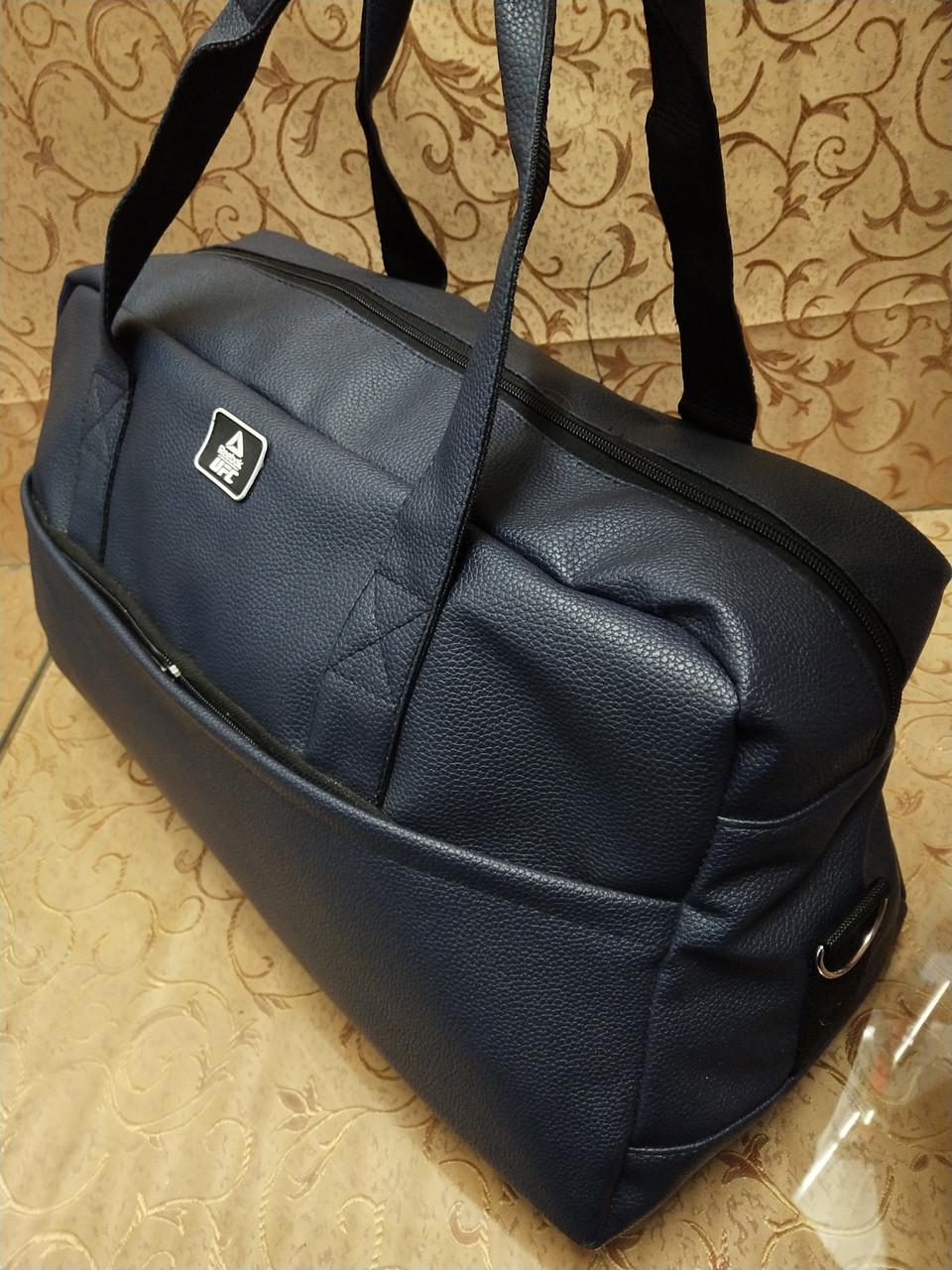 Спортивная дорожная сумка REEBOK-UFC искусств кожа высококачественный сумка  Унисекс спортивная и стильный опт - 48a15d0a3ec01