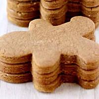 Печиво імбирне для декорування [чоловічки], фото 1