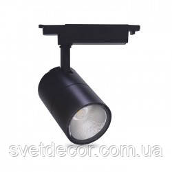 Трековый светильник светодиодный Feron AL103 30Wчерный