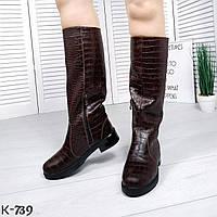 1b32b678d Женские коричневые кожаные сапоги деми и зима с тиснением под рептилию  10-290