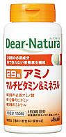 29Amino - Вітаміни і Мінерали (на 30-90 днів) Японія підходять для дітей та вагітних, фото 1