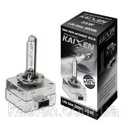 Лампи Kaixen D1S (3800Lm) 5000K