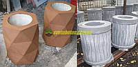 Урна бетонная уличная из бетона для мусора улиц парков цена не дорого, Харьков, Днепр, Краматорск, Полтава.