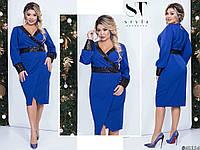 cb127d093c1 Женские новогодние платья в Украине. Сравнить цены